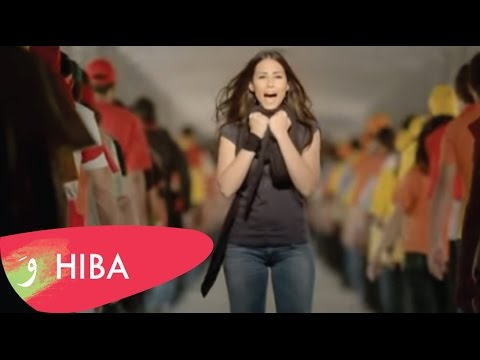 Hiba Tawaji - Aal Bal Ya Watanna / هبة طوجي - عالبال يا وطنا
