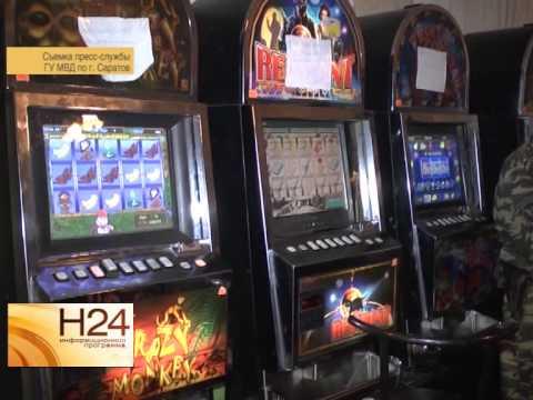 В Саратове изъяли 15 игровых автоматов из подпольного казино