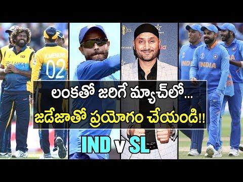 Http //india vs srilanka live cricket score