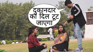 Dukandaar Ka Dil Tut Jaega Aese Mat Karo Prank On Cute Girl in Delhi By Desi Boy With Twist