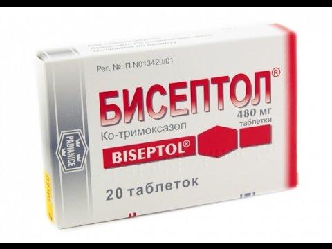 нохша инструкция по применению таблетки