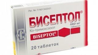 видео Какие антибиотики принимать при цистите у мужчин: список
