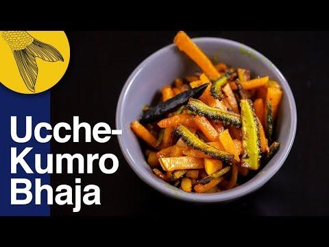 Uchhe/Korola-Kumro Bhaja—spring recipe of bitter gourd & pumpkin—Bengali vegetable recipe