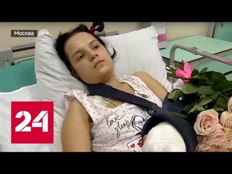 Смотреть Жительница Подмосковья, которой муж отрубил руки, боится встретиться с ним в суде - Россия 24 онлайн
