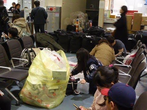 Daigou shopping at Busan Gimhae Airport