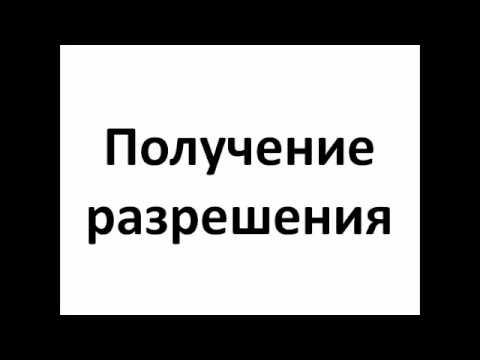 Продажа квартир в Подольске – цены на жилье и коммерческую