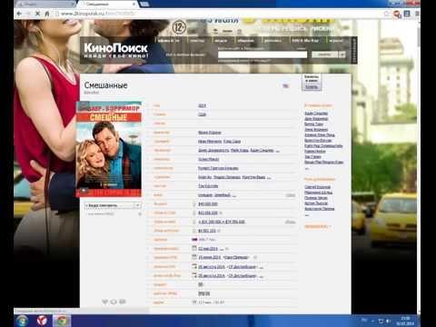 Сваты — смотреть онлайн — КиноПоиск