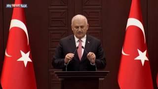 تركيا: الاتفاق مع إسرائيل يشمل تخفيف حصار غزة