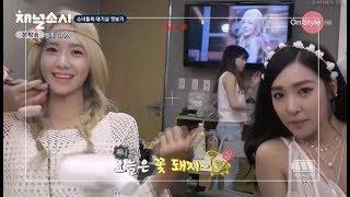 [대유잼 소녀시대] 세상 잘노는 소녀시대 윤아 ver. (SNSD FUNNIEST MOMENTS)