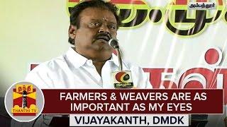 "TN Elections 2016 : ""Farmers & Weavers are as Important as My Eyes"" – Vijayakanth, DMDK"