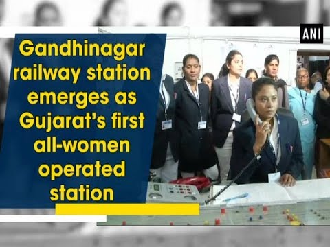 Gandhinagar railway station emerges as Gujarat's first all-women operated station  - Rajasthan News