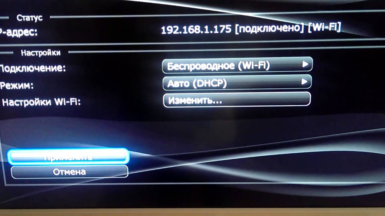 . Популярных платформах (web, ios, android, smart tv, dune, eltex и др. ). Dune hd tv-101/101w · dune hd tv-102/102с/102с-t2/102w/102w-t2.