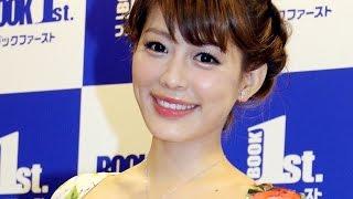 美馬怜子、理想の結婚相手は「ディープインパクトのような人」 写真集「After the rain」発売記念イベント2 #Ryoko Mima #event 美馬怜子 検索動画 12