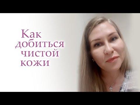 КРАСИВАЯ КОЖА - ЗДОРОВЫЙ КИШЕЧНИК. Отзывы выпускников школы здоровья Екатерины Новиковой.