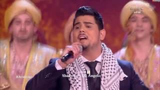 عرب ايدول الحلقة النهائية امير دندن من فلسطين يغني للوطن الحبيب فلسطين Arab Idol 2017