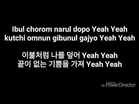 Wanna One - Light Lyrics(Easy + 한글)