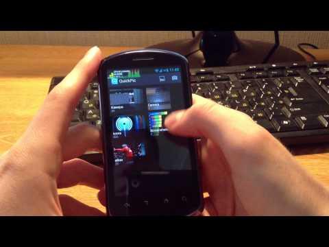 Huawei U8800 Ideos X5 обзор прошивки CM 10.1 (4.2.2)