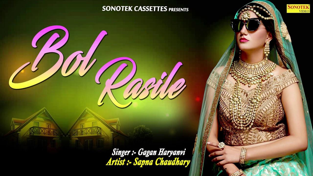 Sapna Dance   तेरे बोल रसीले मरजाणी   Bol Rasile   Latest New Audio Song   Sonotek Audio