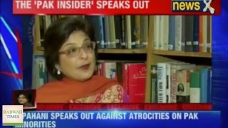 Former Pakistani Minister (PPP) Farahnaz Ispahani calls for anti-Ahmadiyya laws to be repealed