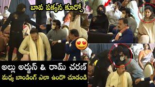 Allu Arjun & Ram Charan Bonding   Niharika Konidela Engagement   Telugu Tonic