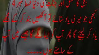 Babli ka ishq or Jinnat ki Dunya Episode 4,, Fully Suspense Pakistani Latest Urdu Story 2018