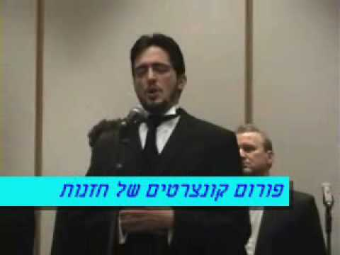 Cantor Dov Heller tiher rabbi ishmohel החזן דוב הלר -  טיהר רבי ישמעאל