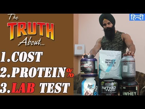 best-whey-protein-2019-with-lab-test||shocking||-nitrotech,-isopure-,-on-gold-standard,-myprotein