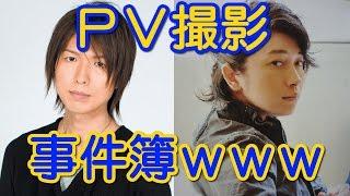 ヒロC、小野DそれぞれのPV撮影事件簿www 神谷浩史 小野大輔 神回トーク