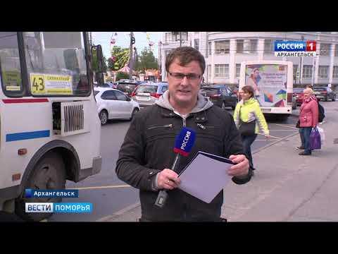 С сегодняшнего дня в Архангельске и Северодвинске повысилась стоимость проезда на автобусе