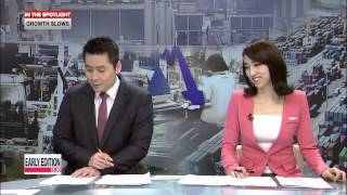 Korean economy grows at slowest pace in over 2 years in Q4   작년 4분기 성장률 전기比 0.4%