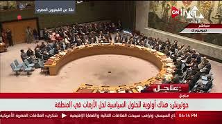 كلمة الأمين العام للأمم المتحدة خلال جلسة لمجلس الأمن حول إصلاح عمليات حفظ السلام