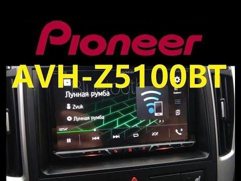 PIONEER AVH-Z5100BT ОБЗОР+установка в KIA CEED!