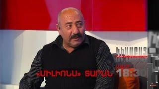 Kisabac Lusamutner anons 04 11 16  Milions  Taran