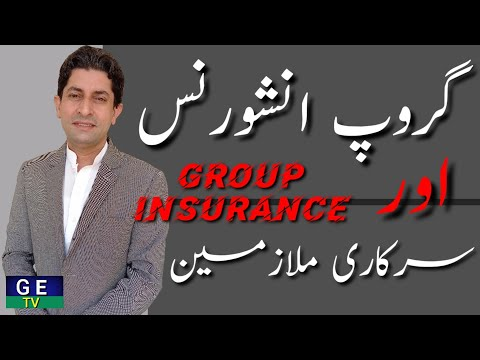 Group Insurance   Demand For Group Insurance   Group Insurance Notification   #GovtEmployeesTV