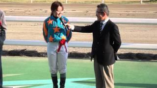 2011年 駿蹄賞 勝利騎手インタビュー 山本茜騎手