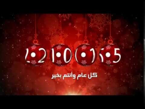 New Year 2015   Fezzan Tv