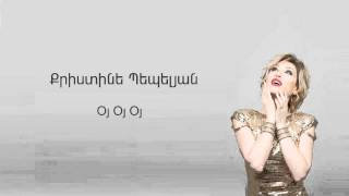 Christine Pepelyan - Oy Oy Oy // Audio //