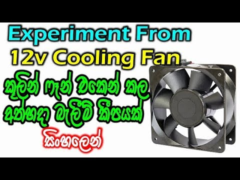experiment-from-12v-cooling-fan-/-electronic-lokaya