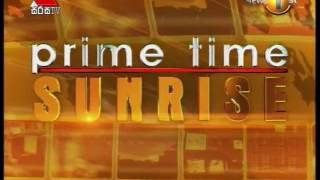 News 1st Prime time Sunrise Sirasa TV 6 30AM 26th May 2016