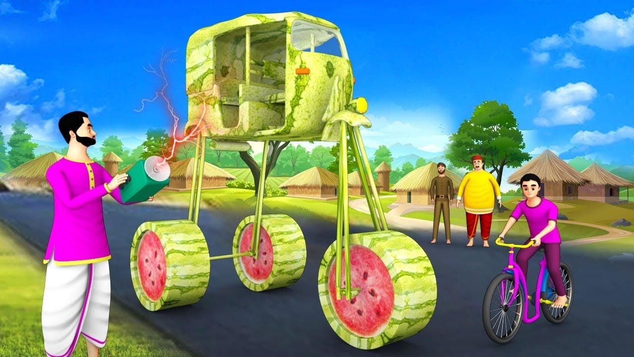 विशाल तरबूज ऑटो - Giant Watermelon Auto Story | 3D Animated Hindi Moral Stories | MaaMaaTV Hindi