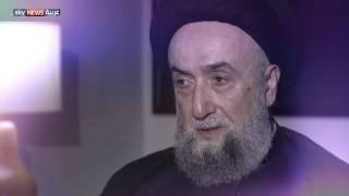 المرجع الشيعي اللبناني السيد علي الأمين في حديث العرب