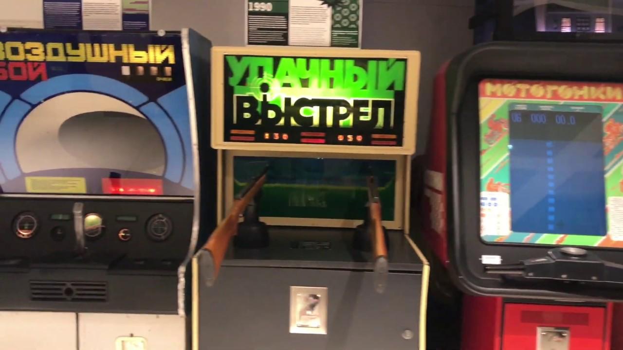 arcade muzeyi st petersburg