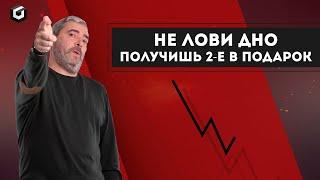 Хуже чем в 2008: нефть, рубль | Александр Герчик о кризисе 2020