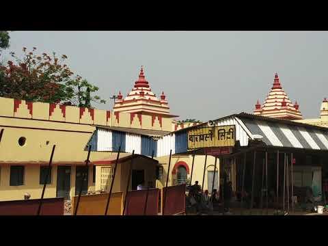 Varanasi City Railway Station And Bifurcation