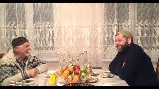 Шейх Хамзат Чумаков  в гостях у известного ингушского писателя  Иссы Кодзоева (20.12.2016г).