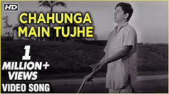 Chahunga Main Tujhe Saanj Savere Video Song | Dosti | Mohammad Rafi Hits | Laxmikant Pyarelal Songs