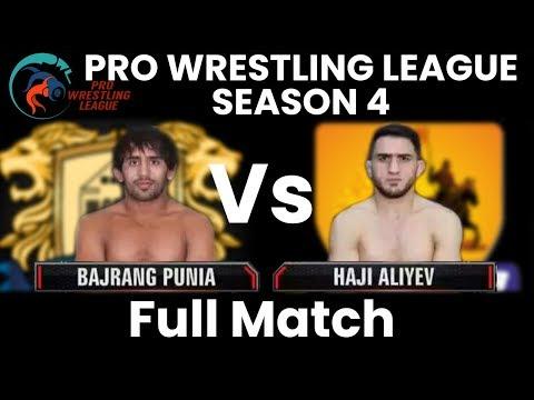 PWL 4 Day 10: Bajrang Punia vs Haji Aliyev | Punjab Royals vs MP Yodha | Full Match