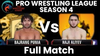 PWL 4 Day 10: Bajrang Punia vs Haji Aliyev | Punjab Royals vs MP Yodha | Full Match