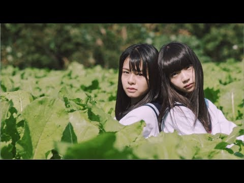 <期間限定>NGT48『世界はどこまで青空なのか?』MUSIC VIDEOFull / NGT48[公式]