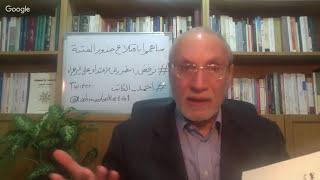 ٣- هل قُتلت فاطمة الزهراء؟   نقد الروايات  الشيعية